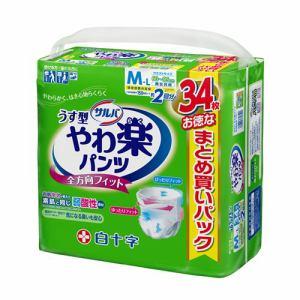 白十字 サルバやわ楽パンツM-Lサイズ 34枚入