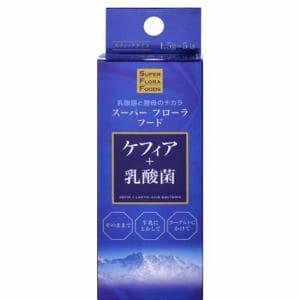 大木製薬 ケフィア + 乳酸菌 (1.5g×5包 ) 【健康食品】