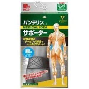 KOWA 【バンテリンコーワサポーター】腰用ふつう ブラック