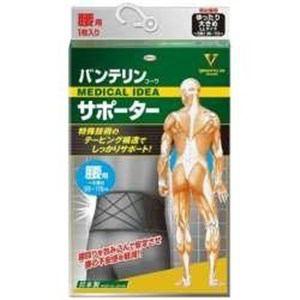 KOWA 【バンテリンコーワサポーター】腰用ゆったり大きめ ブラック