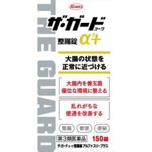 興和(Kowa) ザ・ガードコーワ整腸錠α3+ (150錠) 【第3類医薬品】