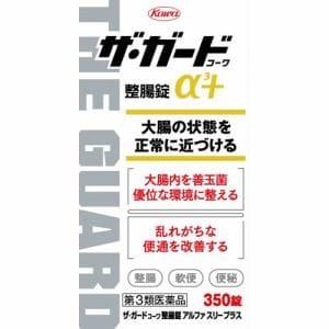興和(Kowa) ザ・ガードコーワ整腸錠α3+ (350錠) 【第3類医薬品】