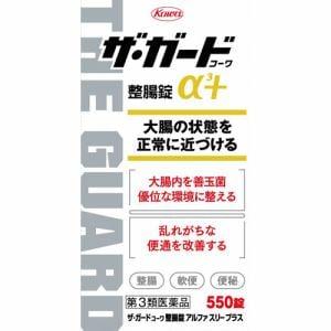 興和(Kowa) ザ・ガードコーワ整腸錠α3+ (550錠) 【第3類医薬品】