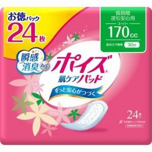 日本製紙クレシア(Crecia) ポイズ肌ケアパッド ライト お徳パック (39枚) 【介護用品・大人用オムツ】