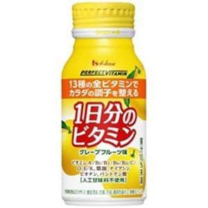 ハウスウェルネスフーズ 1日分のビタミン グレープフルーツ味190g