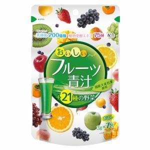ユーワ(YUWA) おいしいフルーツ青汁 (3g×7包) 【健康食品】