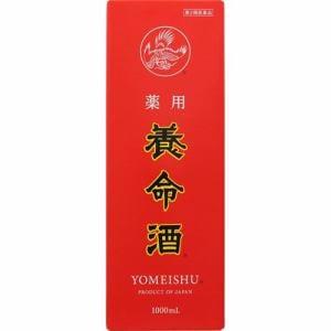 養命酒 薬用 養命酒 (1L) 【第2類医薬品】