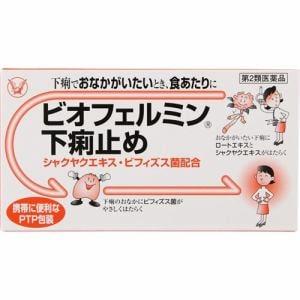 大正製薬 ビオフェルミン下痢止め (30錠) 【第2類医薬品】