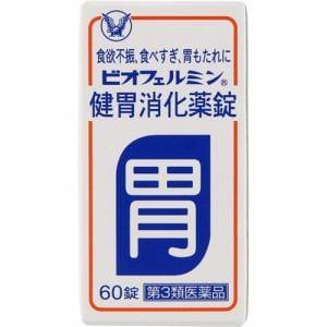 大正製薬 ビオフェルミン健胃消化薬錠 (60錠) 【第3類医薬品】
