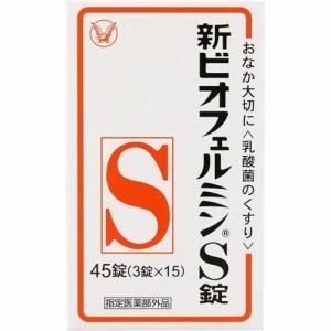 大正製薬 新ビオフェルミンS 45錠 【医薬部外品】