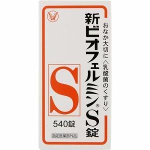 大正製薬 新ビオフェルミンS 540錠 【医薬部外品】