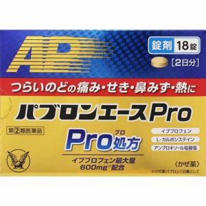 大正製薬 パブロンエースPro錠 (18錠) 【指定第2類医薬品】