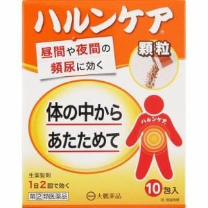 大鵬薬品(TAIHO) ハルンケア 顆粒 (2.5g×10包) 【指定第2類医薬品】
