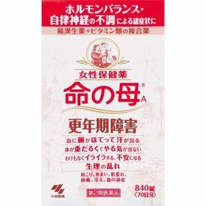 小林製薬 女性保健薬 命の母A (840錠) 【第2類医薬品】