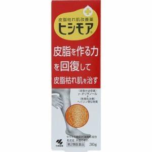 小林製薬 ヒシモア (30g) 【第2類医薬品】