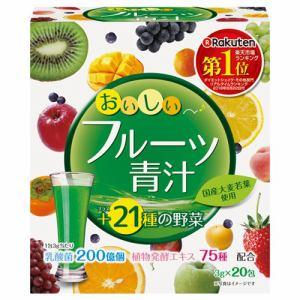 ユーワ(YUWA) おいしいフルーツ青汁 (20包) 【ビューティーサポート】