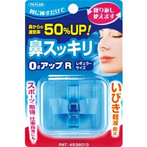 東京企画販売 TKMM-09R O2アップ