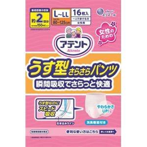 大王製紙  アテント うす型さらさらパンツ L-LL 女性用  16枚