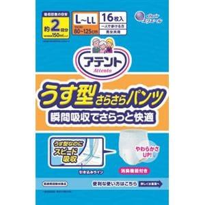 大王製紙  アテント うす型 さらさらパンツ L-LL 共用  16枚