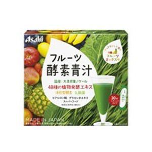アサヒG食品 フルーツ酵素青汁30袋