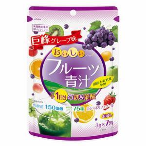 ユーワ(YUWA) おいしいフルーツ青汁1日分の鉄&葉酸 (7包) 【ビューティーサポート】