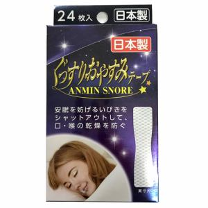 ヨコイ NP‐608 ぐっすりおやすみテープ ANMIN SNORE 24枚入