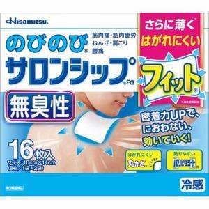 久光製薬(Hisamitsu) のびのびサロンシップFα (16枚) 【第3類医薬品】