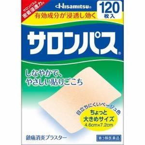 久光製薬(Hisamitsu) サロンパス (120枚) 【第3類医薬品】
