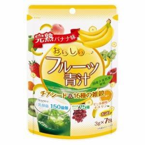 ユーワ(YUWA) おいしいフルーツ青汁チアシード&16種の雑穀 (7包) 【ビューティーサポート】