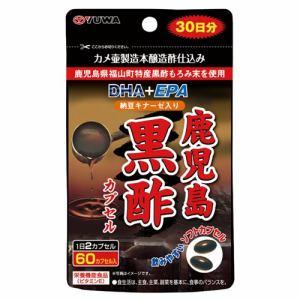ユーワ(YUWA) 鹿児島黒酢DHA+EPA 納豆キナーゼ入り (60カプセル) 【健康食品】