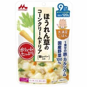 森永乳業 G-8 大満足ごはん ほうれん草のコーンクリームドリア (120g)