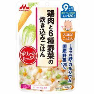 森永乳業 G-4 大満足ごはん 鶏肉と6種野菜の炊き込みごはん (120g)