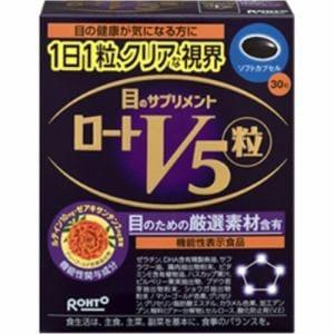 ロート製薬(ROHTO) ロートV5(ファイブ)粒 (30粒) 【機能性表示食品】