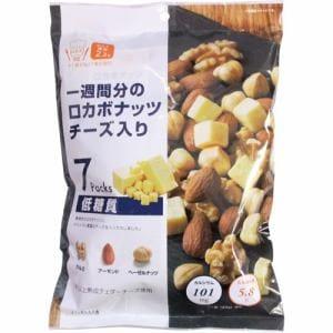 デルタインターナショナル ロカボナッツ チーズ入り(7袋入) (161g)