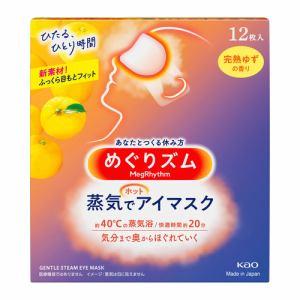 花王(Kao) めぐりズム蒸気でホットアイマスク 完熟ゆず (12枚)