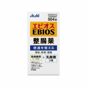 アサヒグループ食品 エビオス 整腸薬 (504錠) 【医薬部外品】