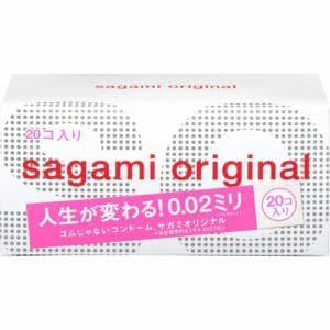 サガミ コンドーム サガミオリジナル002 (20個入) 【衛生用品】