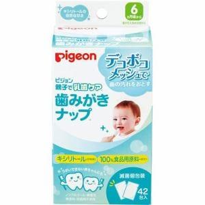 ピジョン (pigeon) 歯みがきナップ (42包入) 【ベビー・キッズ用品】