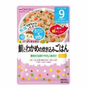 アサヒグループ食品 和光堂(WAKODO) グーグーキッチン 鯛とわかめ炊込ごはん (80g) 【ベビー・キッズフード】