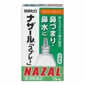 佐藤製薬 ナザール スプレー (15mL) 【第2類医薬品】
