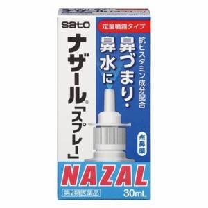 佐藤製薬(sato) ナザール「スプレー」(ポンプ) (30mL) 【第2類医薬品】