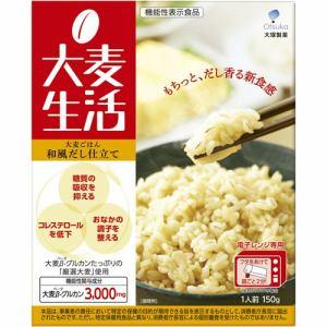 大塚製薬(Otsuka) 大麦生活 大麦ごはん 和風だし仕立て (150g) 【機能性表示食品】