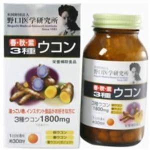 明治薬品 野口医学研究所 春・秋・紫3種ウコン 240粒