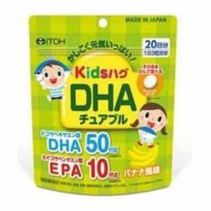 井藤漢方製薬 キッズハグ DHA 60粒