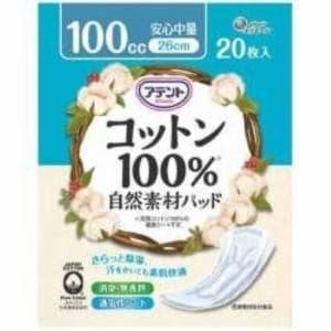 大王製紙 アテント コットン100% 自然素材パッド 安心 中量 20枚