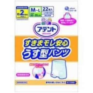 大王製紙 アテント すきまモレ安心 うす型パンツ M~L 男女共用 22枚