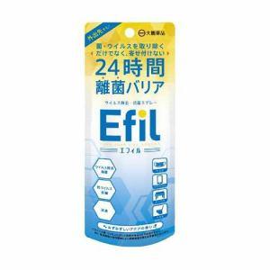 大鵬薬品(TAIHO) エフィル(Efil) スプレータイプ (50mL) 【除菌・消臭】