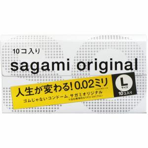 サガミ コンドーム サガミオリジナル002 Lサイズ (10個入) 【管理医療機器】