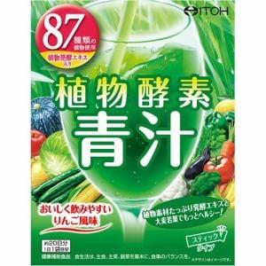 井藤漢方製薬 植物酵素青汁 (20包)