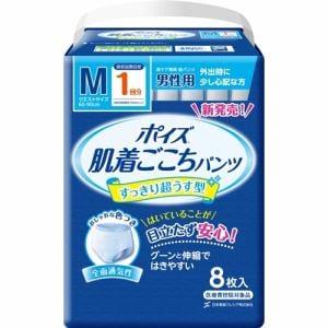 日本製紙クレシア ポイズ 肌着ごこちパンツ すっきり超うす型 男性用 Mサイズ 1回吸収 8枚入